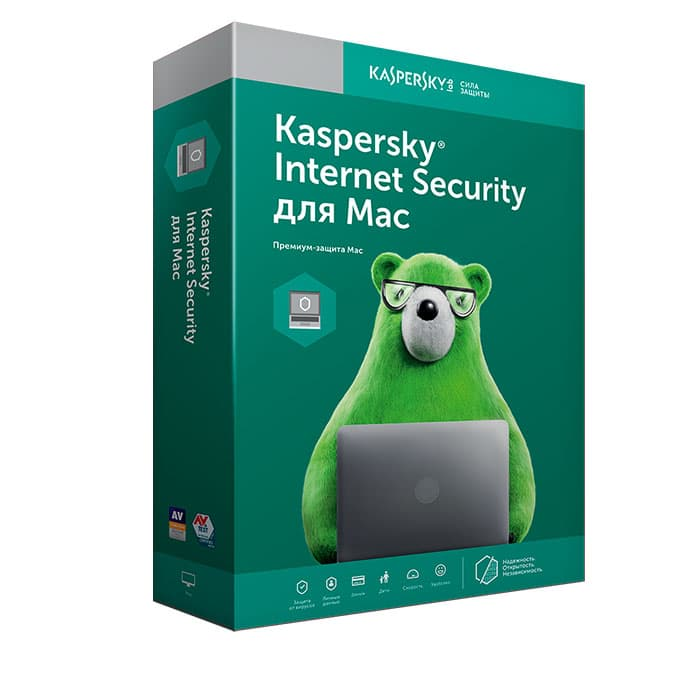 Купить Kaspersky Internet Security для Mac